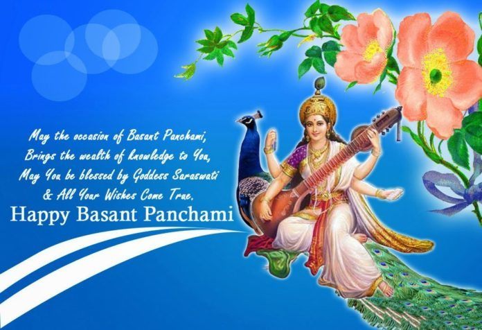 Basant panchami saraswati puja and images basant panchami is one of the auspicious festivals in india people from india and neighboring nepal celebrate this festival on this day people offers m4hsunfo