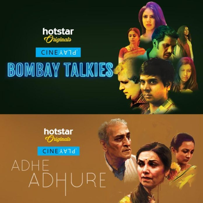 Hotstar Originals' CinePlay Format