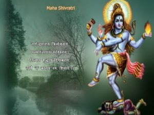 Happy Shivarathri Wishes
