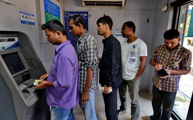 ATM withdrawal limit pic