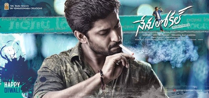 nenu local movie review image