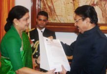 Appointment of governor