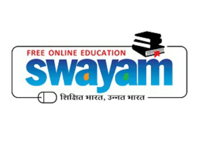 What is SWAYAM?