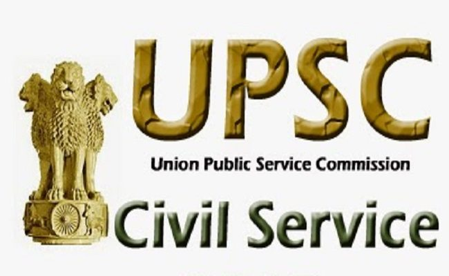 UPSC IAS Civil Services Mains Result 2016