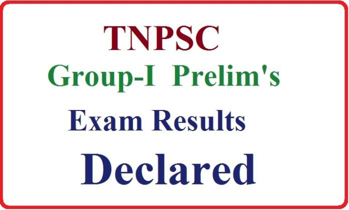 TNPSC Group 1 Results 2017