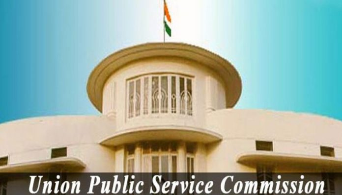 UPSC Civil Services Personality Test Call Letter 2016 E-Summon Letter