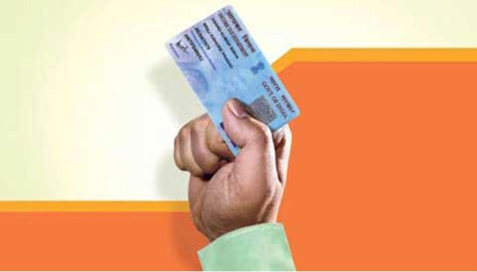 PAN card link to aadhaar card