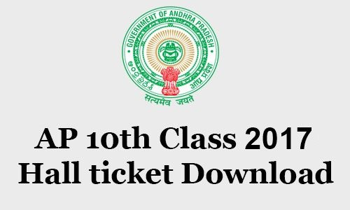 AP 10th Class Hall Ticket 2017