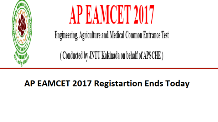 AP EAMCET 2017 Registration ends on 21st March