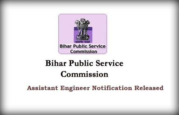 BPSC AE recruitment