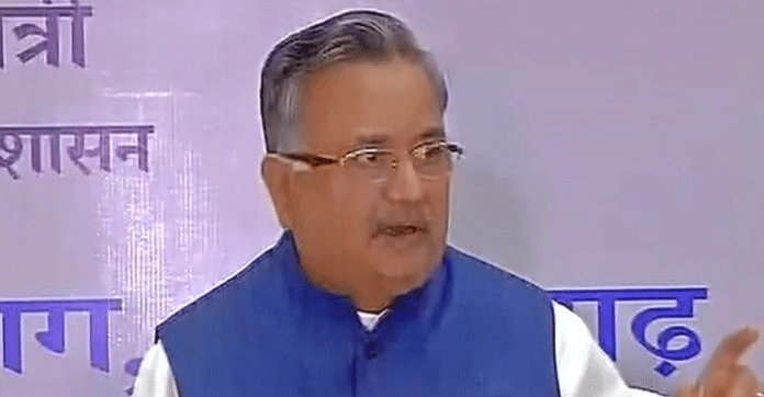 CM Announced The Seventh Pay Commission