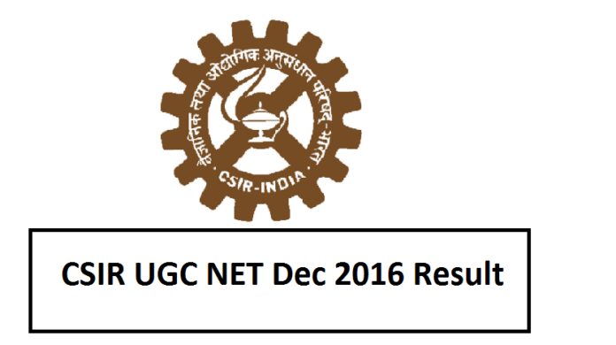 CSIR UGC NET December Results 2016