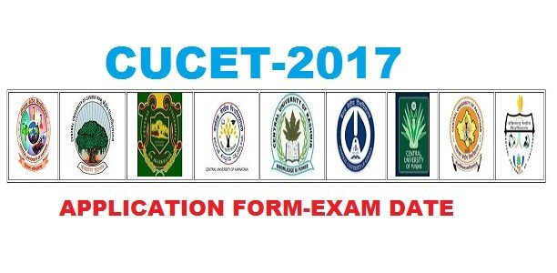 CUCET Notification 2017
