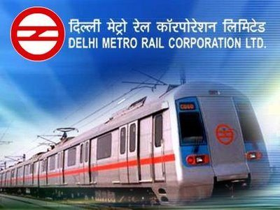 DMRC Answer Key 2017