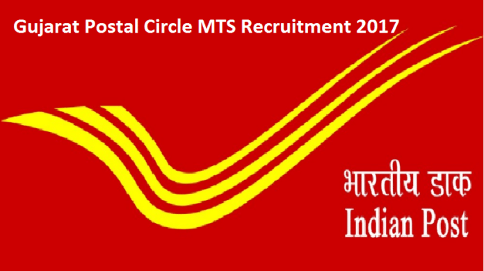Gujarat Postal Circle Recruitment 2017