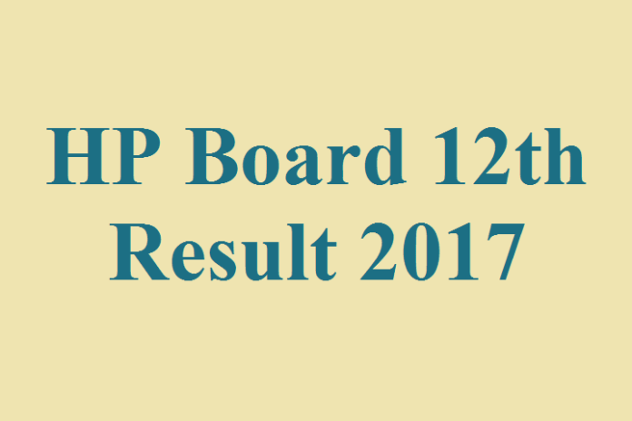 HPBOSE 12th Result 2017