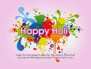 Holi FB Cover Pictures