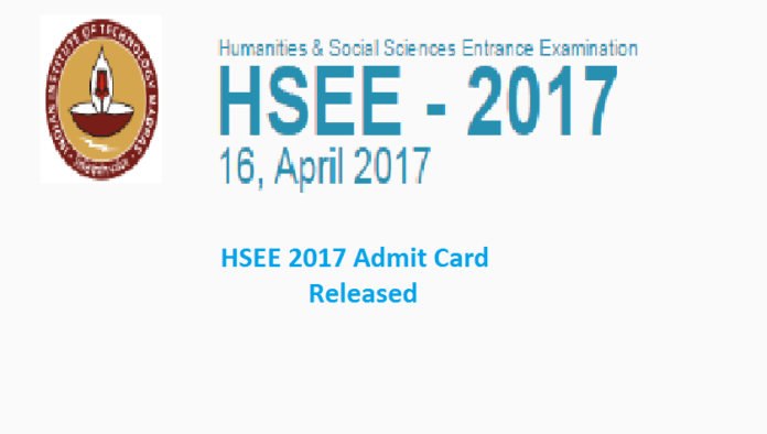 HSEE 2017 Admit Card Released