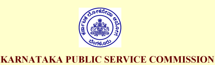 Karnataka PSC Recruitment 2017