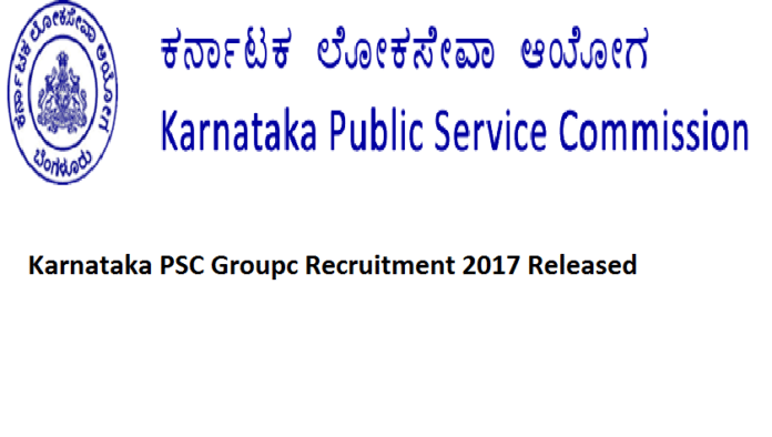 KPSC Group C Recruitment 2017