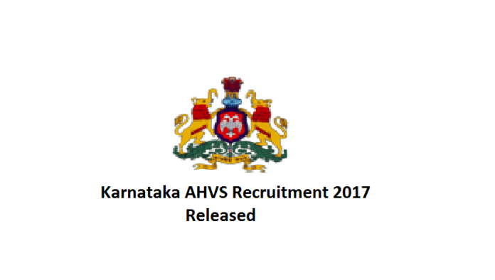 Kar AHVS Recruitment 2017