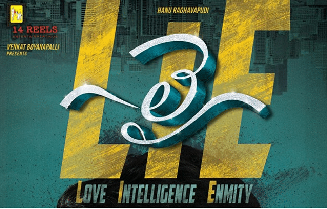 Nithin's LIE movie first look
