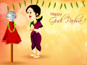 Happy gudi padwa wallpapers