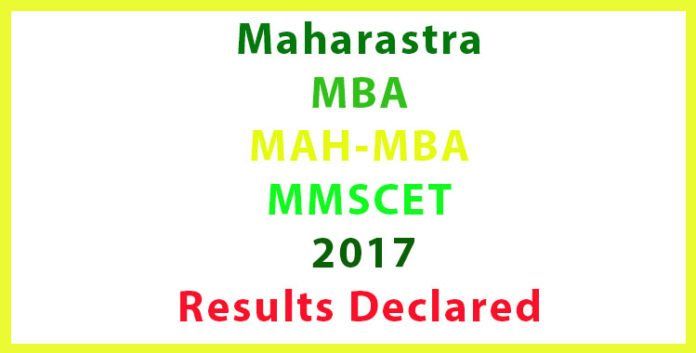 MAH MBA MMS CET 2017 Results released