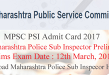 MPSC PSI Admit card 2017 Released