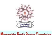 MPSC State Service Mains Results 2016