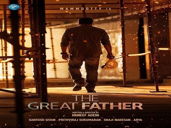 The Great Father Movie Review