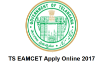 TS EAMCET Apply Online 2017