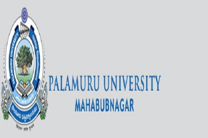 PU Degree 1st Year 1st SEM Results 2017