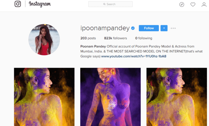 Poonam Pandey Holi Celebration video