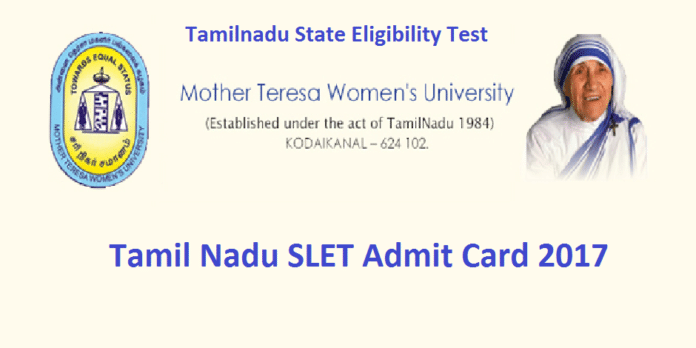 Tamilnadu SET Exam Hall Ticket 2017