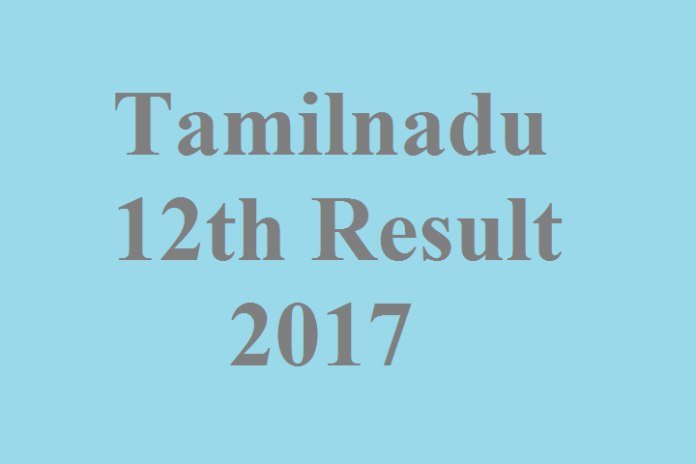 TN Board 12th Results 2017