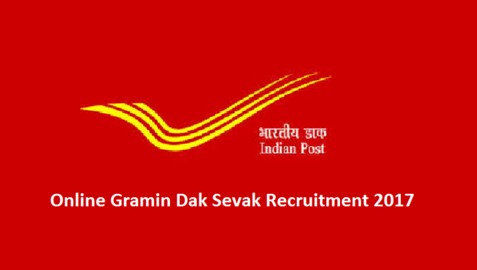 Gramin Dak Sevak Recruitment 2017