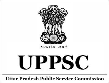 UPPSC Lecturer Recruitment 2017
