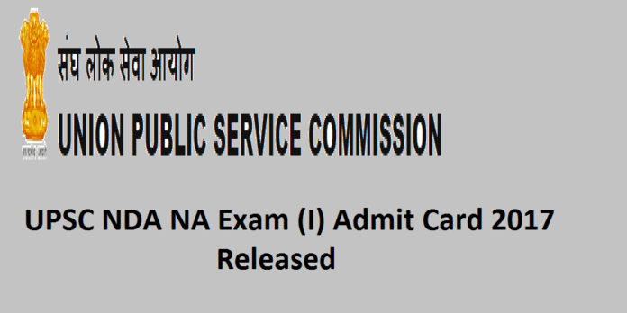 NDA NA I Exam Admit Card 2017