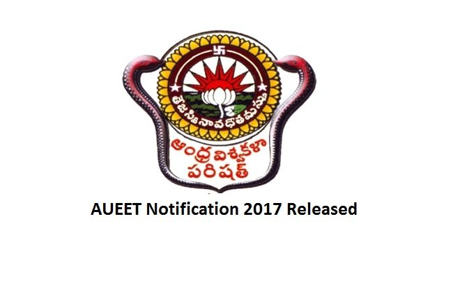 AUEET Notification 2017