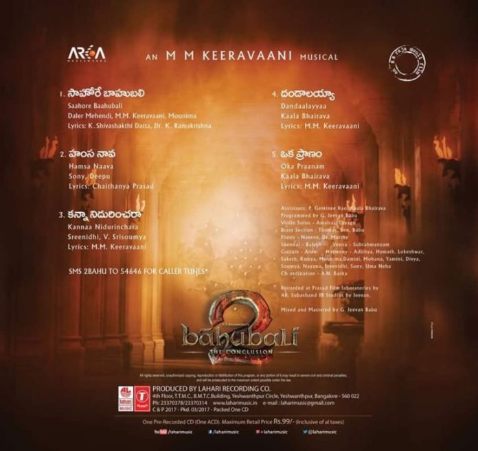 Baahubali 2 movie audio songs