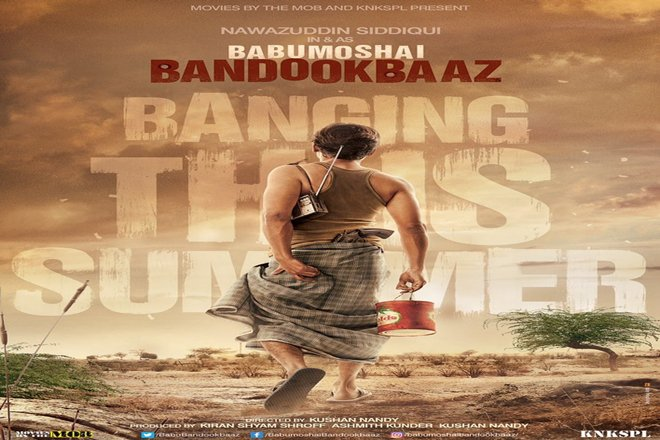 Babumoshai Bandookbaaz First Look