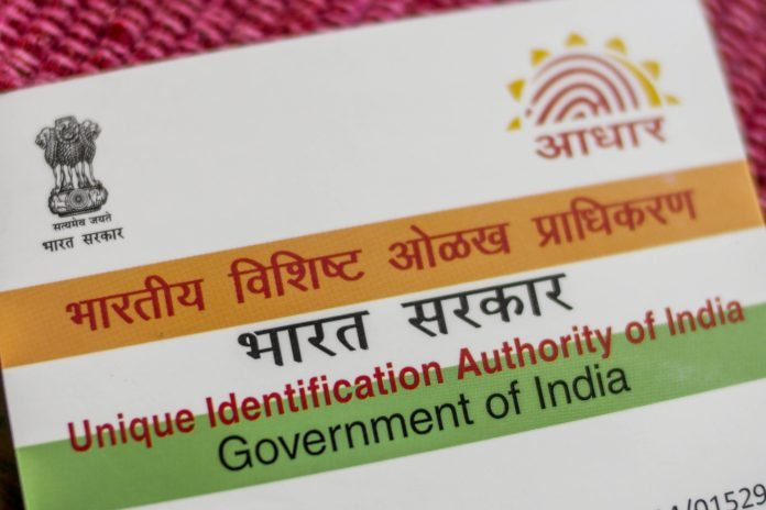 Aadhaar Made Mandatory for all Mobile Users