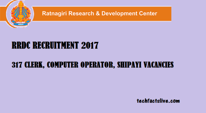 RRDC Recruitment 2017
