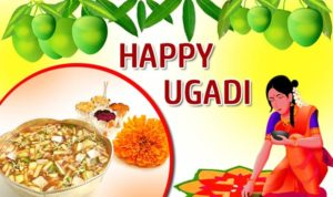 Best Ugadi Wallpapers