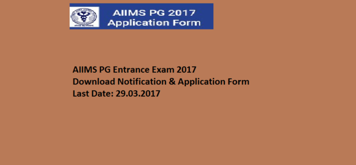 AIIMS PG Admission 2017