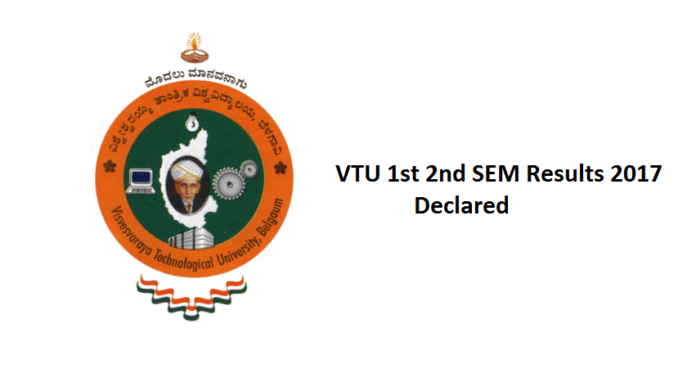 VTU 1st 2nd Semester Results 2016