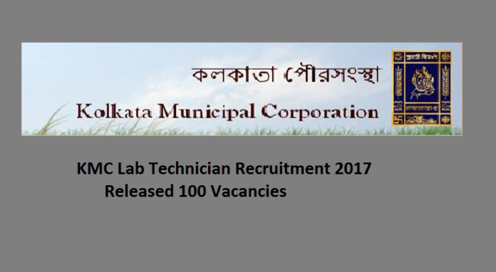 Kolkata Municipal Corporation Recruitment 2017