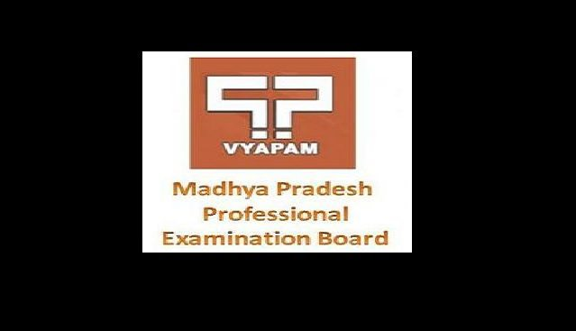 MP Vyapam Group 5 Notification 2017