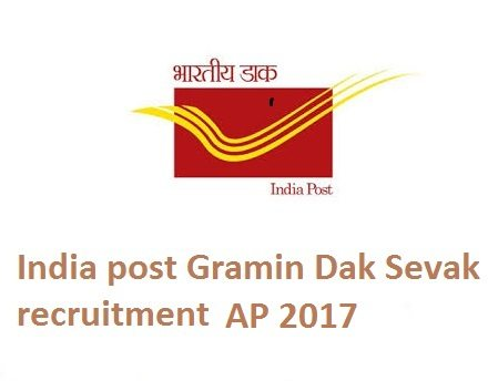AP Gramin Dak Sevak Recruitment 2017